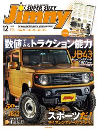 Jimny SUPER SUZY No.115