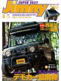 Jimny SUPER SUZY No.119