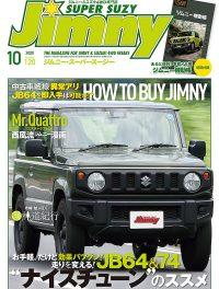 Jimny SUPER SUZY No.120